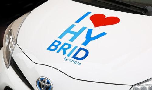 fiscaal aftrekbaar hybride wagens